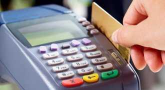 Национальные банковские карты «Мир» появятся в декабре