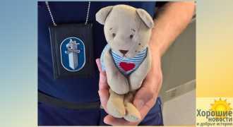 Полиция Хельсинки разыскала владельца плюшевого медвежонка
