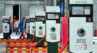 В Китае открыли крупнейшую в мире сеть электрозаправок