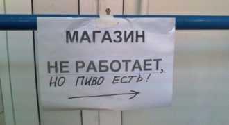В Беларуси закрыли 10 магазинов, повысивших цены