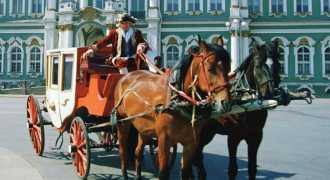 Россия привлекает всё больше туристов