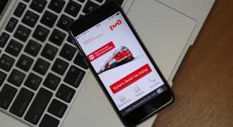 Официальное приложение РЖД установили свыше 70000 пользователей Android