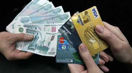 VISA и MasterCard перешли на внутрироссийский процессинг