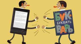 Учёные доказали, что электронные книги нарушают сон