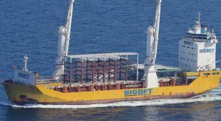 Голландские моряки спасли ребёнка с острова Святой Елены