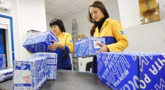 «Почта России» рассказала о планируемых улучшениях в работе