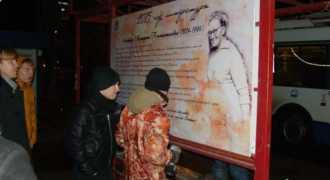 Молодые общественники Волгограда создали литературные остановки