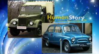 В России создадут обновлённые «Запорожец» и «ГАЗ 69»