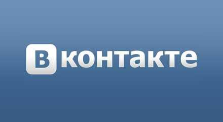 ВКонтакте станет чуть больше рекламы