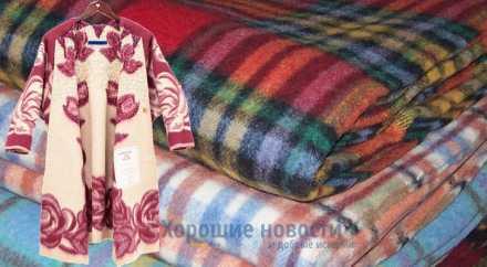 В Эстонии создали модную одежду из советских шерстяных одеял