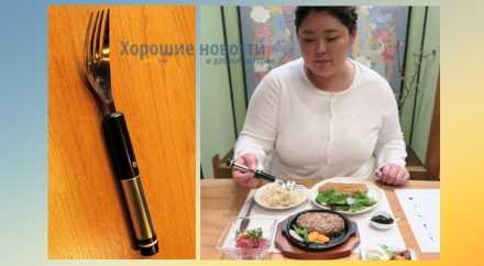 Изобретена вилка, делающая еду солёной