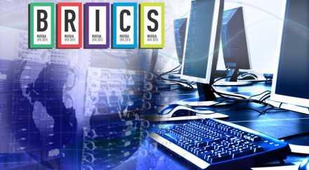 Россия будет создавать программные продукты совместно со странами БРИКС