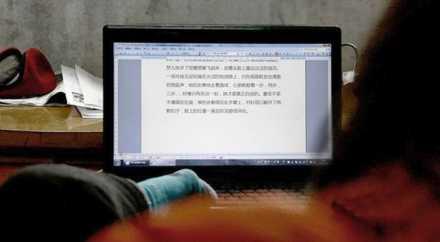 Китайская девушка с церебральным параличом пишет книгу ногой