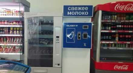 Молоко вытесняет газировку: в Якутске появились первые молокоматы