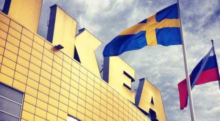 IKEA строит завод под Великим Новгородом
