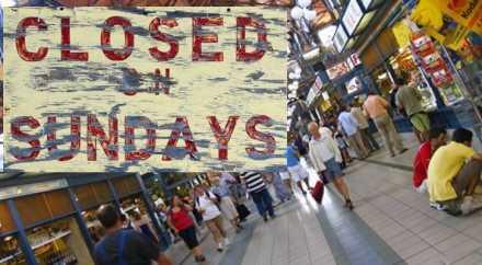 Венгерские магазины будут закрыты по воскресеньям