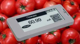 Торговые сети пробуют использовать электронные ценники