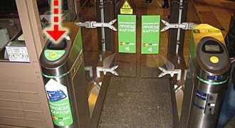 В метро Петербурга появилась бесконтактная система оплаты