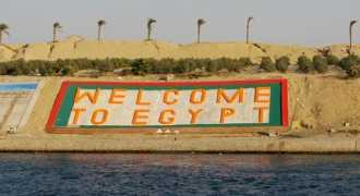 Россия и Египет могут перейти на расчёты в рублях уже в феврале
