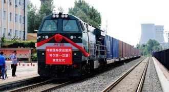 Из Китая в Москву запущен скоростной железнодорожный маршрут