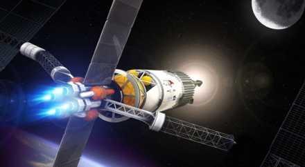Россия первой в мире создаст ядерный двигатель для межпланетных полётов