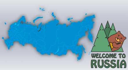 Въездной турпоток в Россию бьёт рекорды