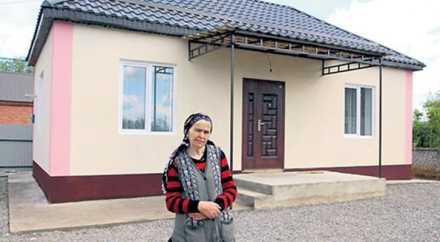 Ингушская пенсионерка получила новый дом за исправную оплату «коммуналки»