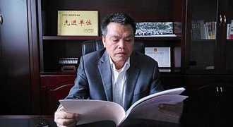 Китайский бизнесмен перестроил деревню своего детства