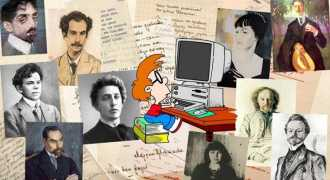 «Яндекс» назвал имена самых популярных в интернете русских поэтов