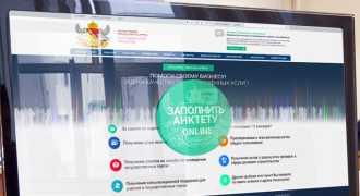 Минкомсвязи обяжет провайдеров предоставлять бесплатный доступ в интернет