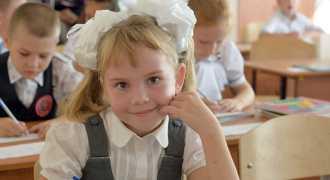 Школа в Краснодаре откроет двадцать первых классов