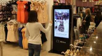 Виртуальную примерочную представили на выставке в Лас-Вегасе