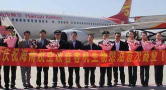 В Китае состоялся первый пассажирский авиарейс на биотопливе