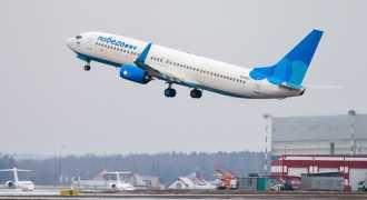 Бюджетный авиаперевозчик «Победа» в 10 раз снизил цену билетов