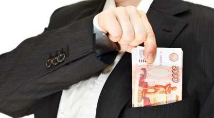 Оклады руководителей будут зависеть от размера зарплат их подчинённых