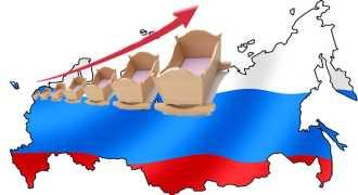 В России рождаемость побеждает смертность